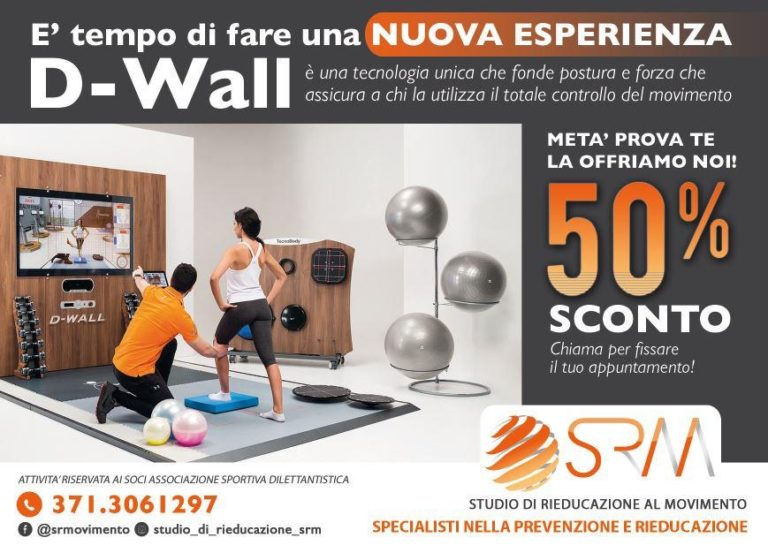 srm_dwall_coupon